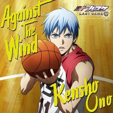 Kensho Ono – Against The Wind (Single) Kurabas Last Game Insert Song