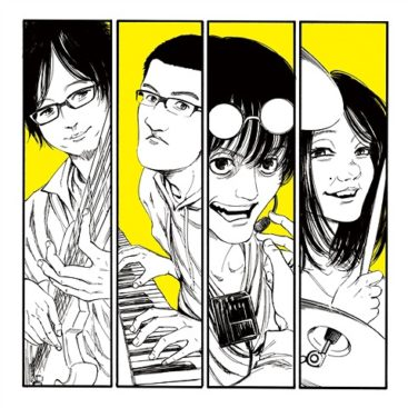 Shinsei Kamattechan – Yuugure no Tori / Attack on Titan S2 ED
