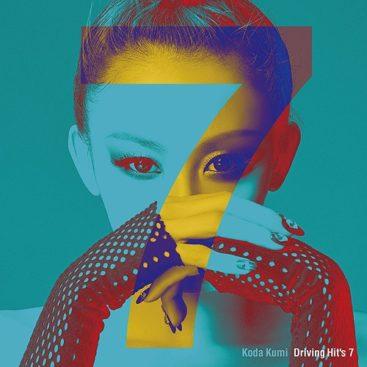 Koda Kumi Driving Hit's 7 (Album)