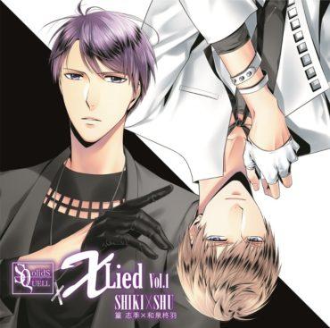 "SQ (SolidS&QUELL) ""X Lied"" vol.1 Shiki & Shu"