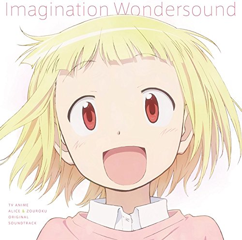 ALICE & ZOUROKU ORIGINAL SOUNDTRACK: Imagination Wondersound