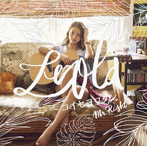 Leola – Koiseyo Watashi./Mr.Right