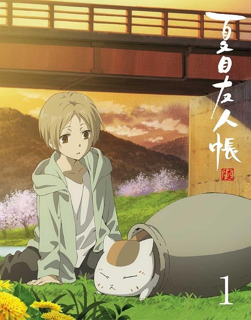 Natsume Yuujinchou Roku Bonus CD Vol.1