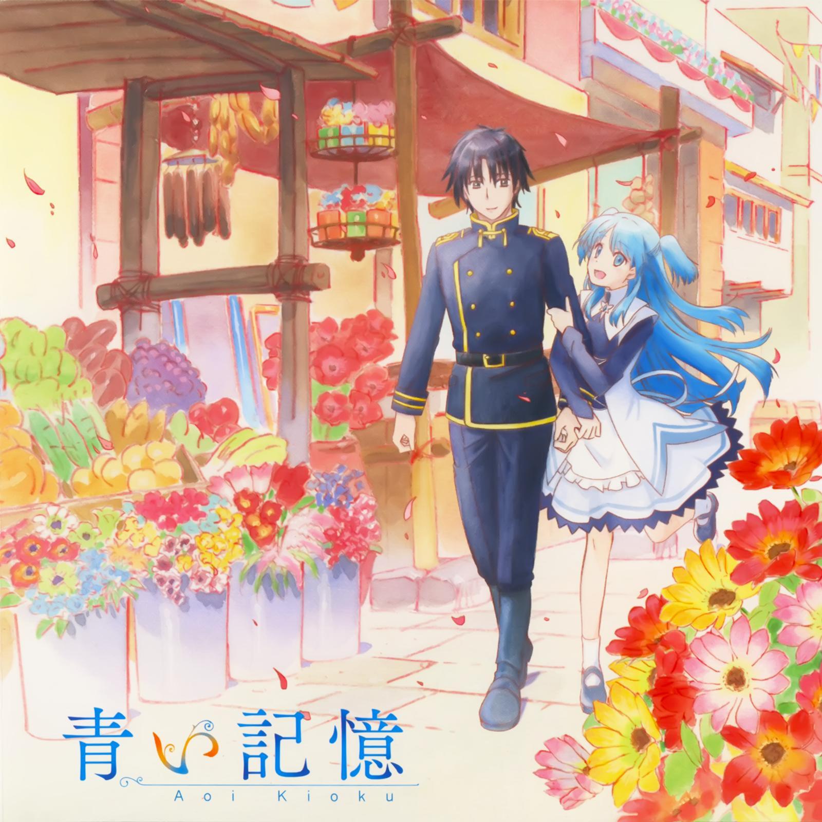 """[TOP3] Shuumatsu Nani Shitemasu ka? Original Soundtrack """"Aoi Kioku"""""""