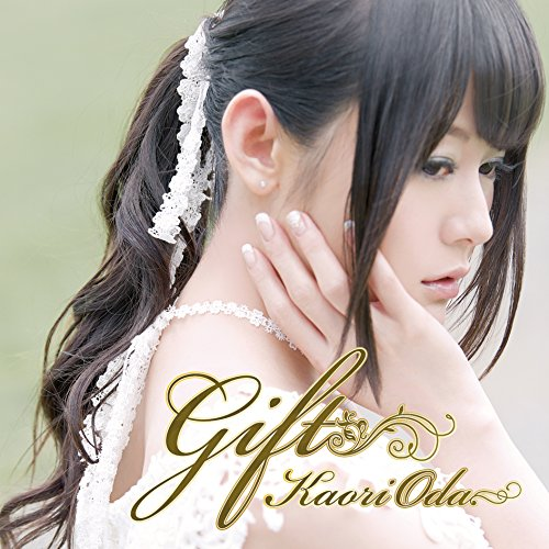 Kaori Oda – Gift