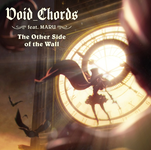 [TOP3] The Other Side of the Wall – Void_Chords feat.MARU
