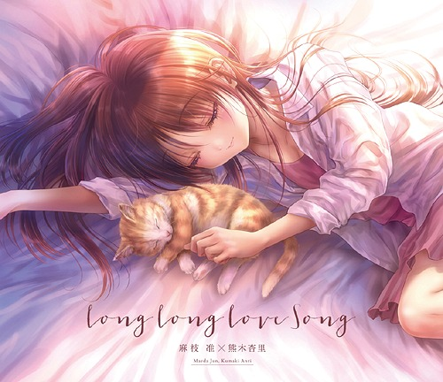 Jun Maeda × Anri Kumaki – Long Long Love Song