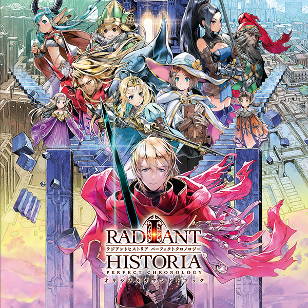 Radiant Historia Perfect Chronology Original Soundtrack