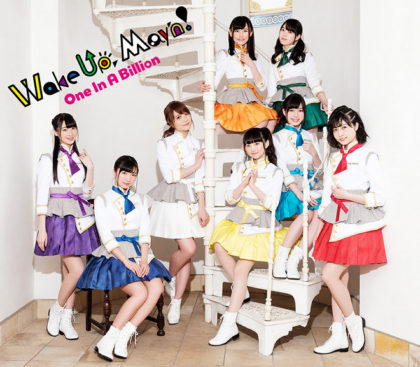 May'n x Wake Up, Girls! – One In A Billion Single Download