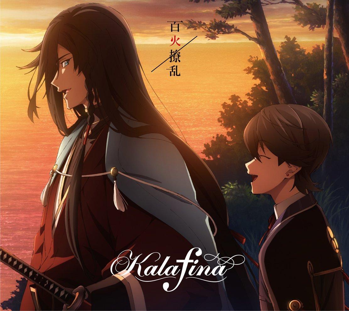 [Top3] Kalafina – Hyakka Ryouran