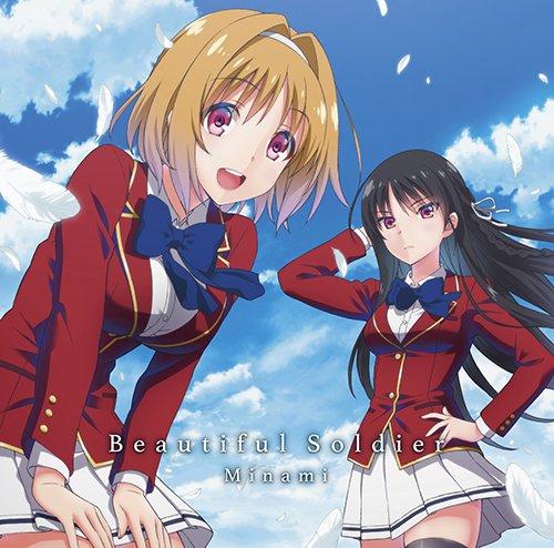 Minami – Beautiful Soldier