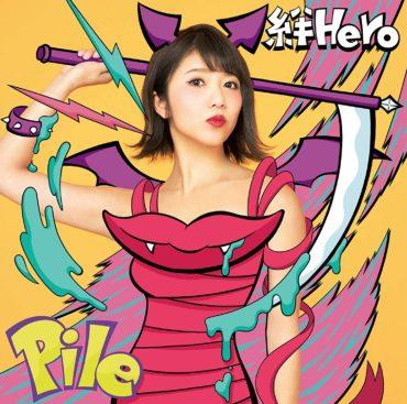 Pile – Kizuna Hero Single Download