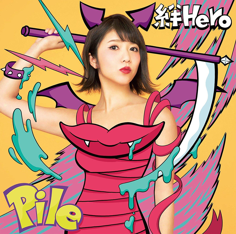 Pile – Kizuna Hero