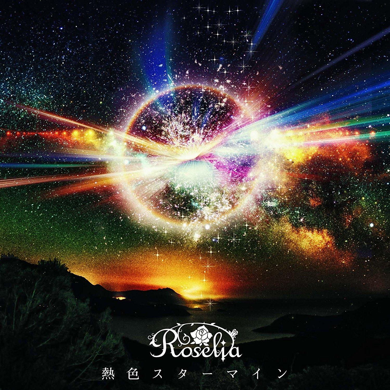 BanG Dream!: Roselia – Nesshoku Starmine Single Download