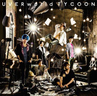 UVERworld – TYCOON Album Download