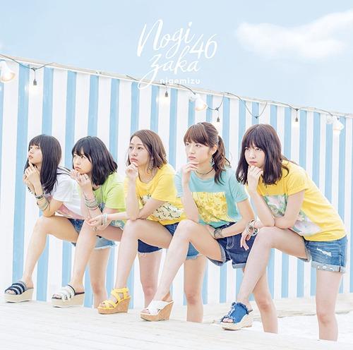 Nogizaka46 – Nigemizu Single Download