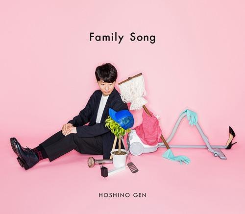Gen Hoshino  – Family Song