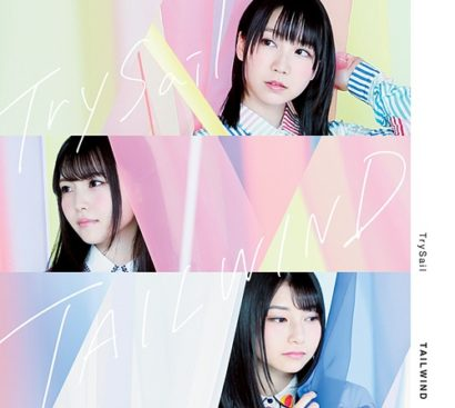 TrySail – TAILWIND Album Download