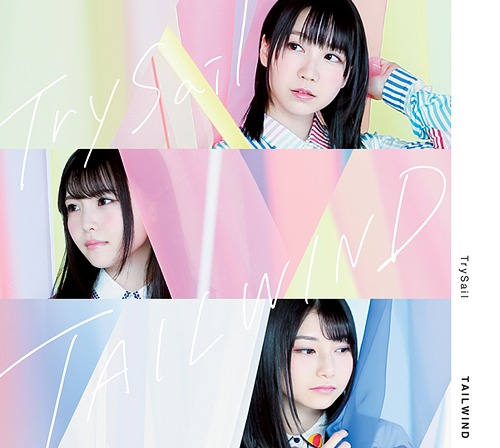 TrySail - TAILWIND