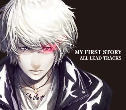 MY FIRST STORY – ALL LEAD TRACKS Mini Album Download