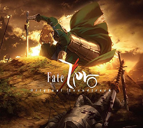 [TOP2] Fate/Zero Original Soundtrack (3CDs)