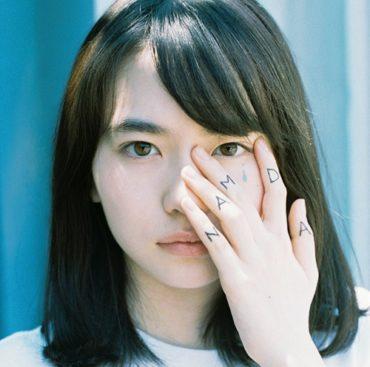 KANA-BOON - NAMiDA Download Album MP3 320K RAR ZIP