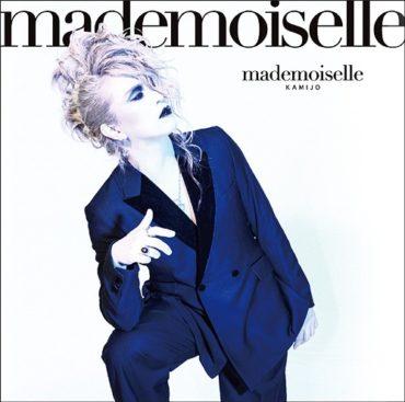 KAMIJO – mademoiselle Single Download