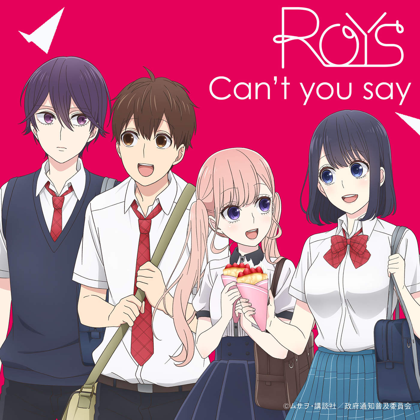 Roys – Can't you say