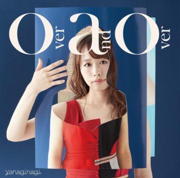 Nagi Yanagi – over and over Single Download