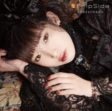 fripSide – crossroads Album Download