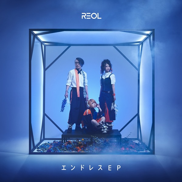 REOL – Endless EP