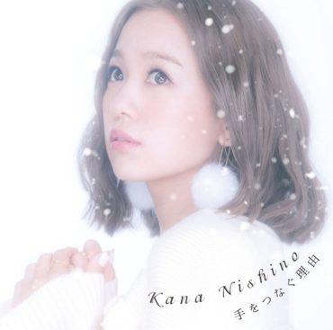 Kana Nishino – Te wo Tsunagu Riyu Single Download