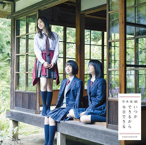 Nogizaka46 – Itsuka Dekiru Kara Kyo Dekiru