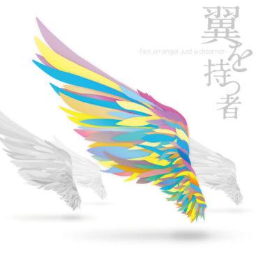 Tsubasa wo Motsumono ~Not an angel Just a dreamer~ Download