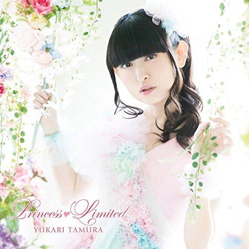 Yukari Tamura – Princess Limited