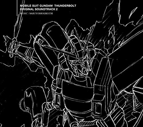 MOBILE SUIT GUNDAM THUNDERBOLT ORIGINAL SOUNDTRACK 2