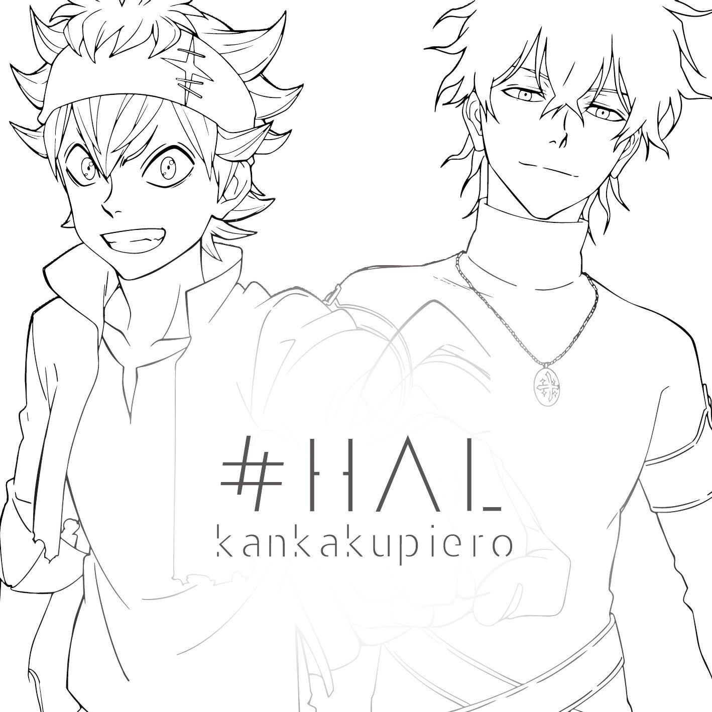 #HAL / Kankaku Piero