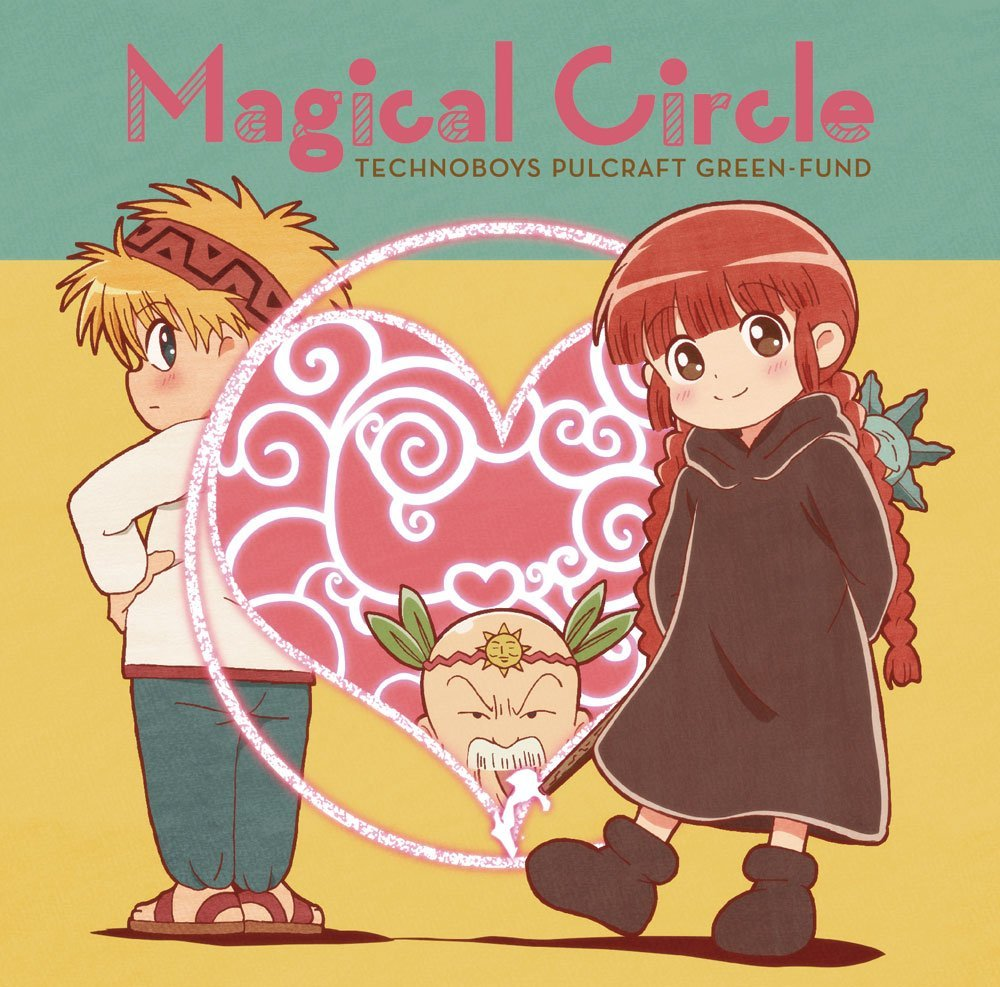 TECHNOBOYS PULCRAFT GREEN-FUND – Magical Circle