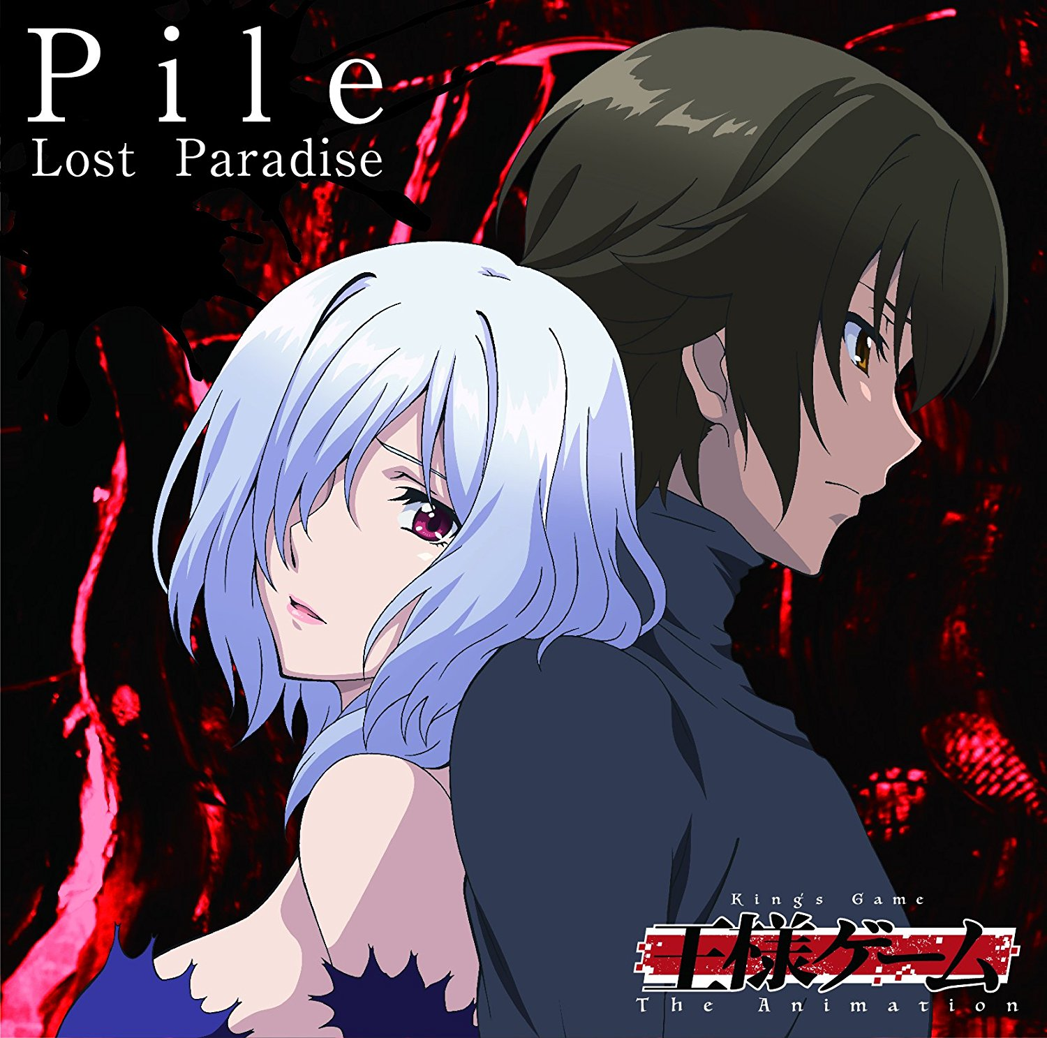 Pile – Lost Paradise Single Download