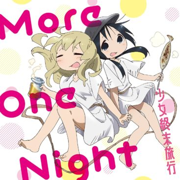 Chito&Yuuri - More One Night Single Download