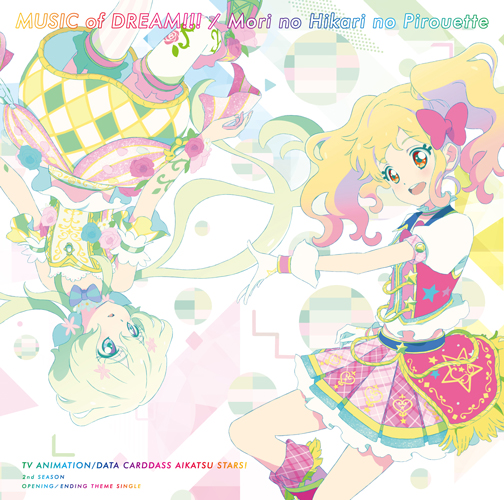 MUSIC Of DREAM!!!/Mori No Hikari No Pirouette Single