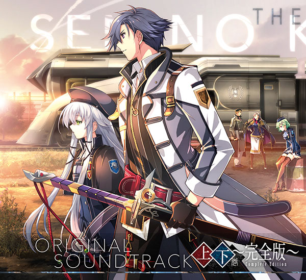 THE LEGEND OF HEROES: SEN NO KISEKI III ORIGINAL SOUNDTRACK