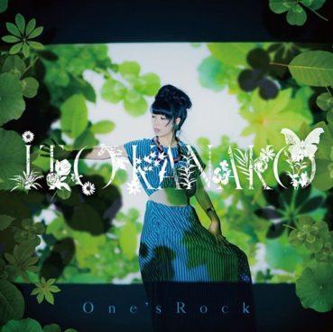 Kanako Ito – One's Rock Anniversary Album Download