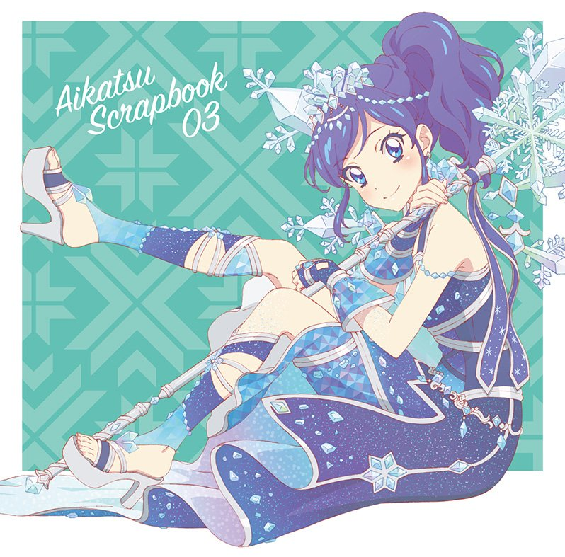 Chuunibyou demo Koi ga Shitai! (OST) (Music Collection ...