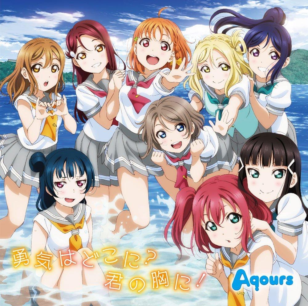 [TOP3] Aqours – Yuuki wa Doko ni? Kimi no Mune ni!