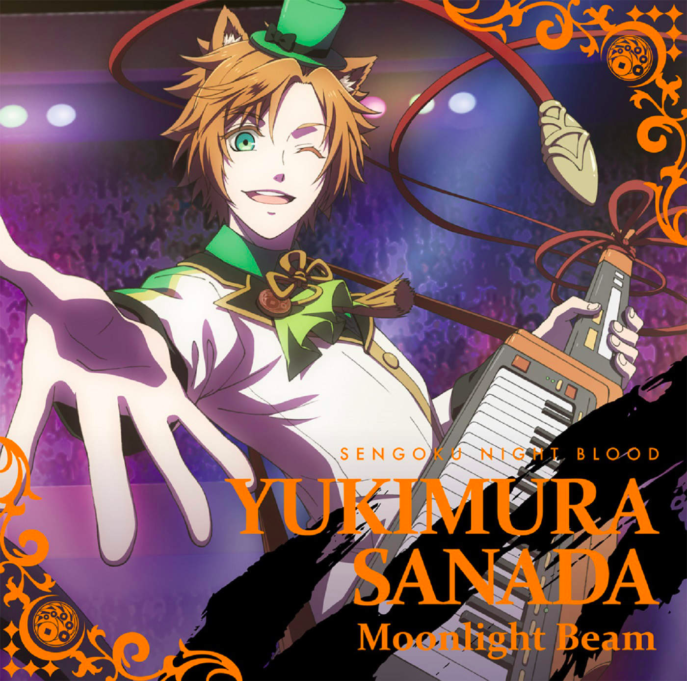 Sengoku Night Blood : Moonlight Beam / Yukimura Sanada