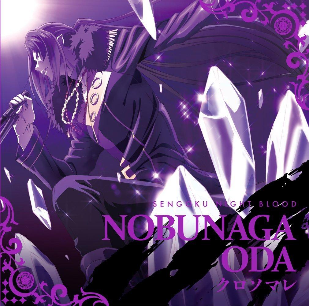 Kuro Somare / Nobunaga Oda (CV: Toshiyuki Morikawa)