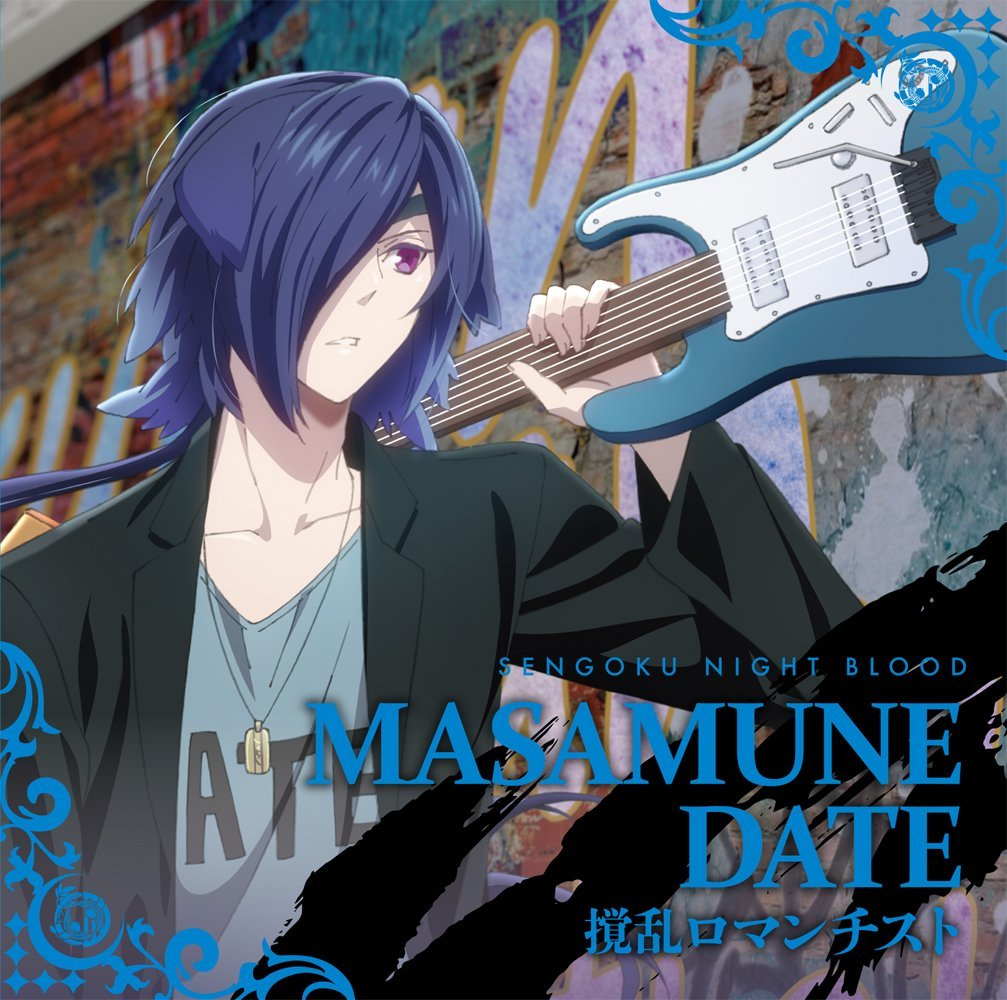 Kouran Romantist / Masamune Date (CV: Yuichiro Umehara)