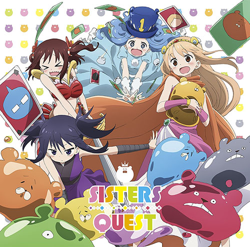 HIMOUTO! UMARUCHAN R CHARACTER SONG ALBUM: ~SISTERS☆QUEST~