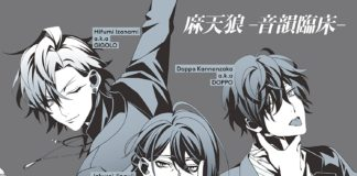 Hypnosis Mic -Division Rap Battle Archives - Hikarinoakariost
